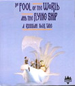 """The Fool of the World"" storybook cover"