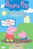 Peppa Pig: Muddy Puddles